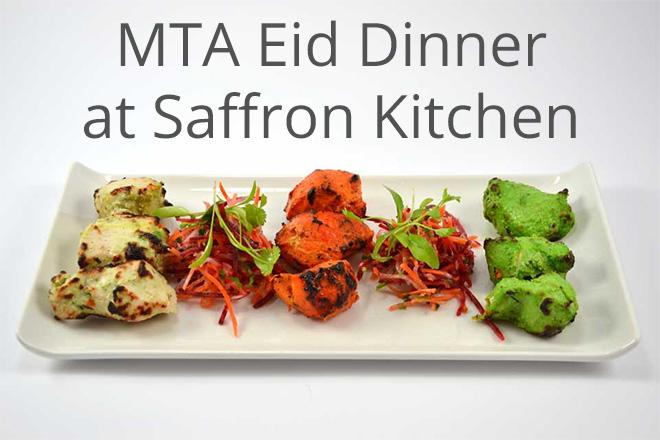 eid-dinner-2016